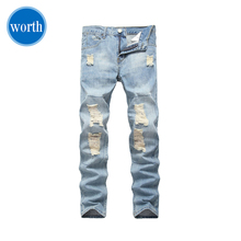 Mens skinny jeans ripped style with stone washed