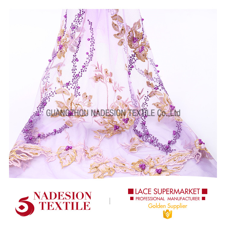 Wholesale high quality purple beaded french lace fabric