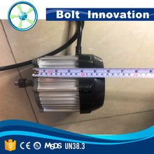 3KW 48V brushless dc motor for electric auto rickshaw