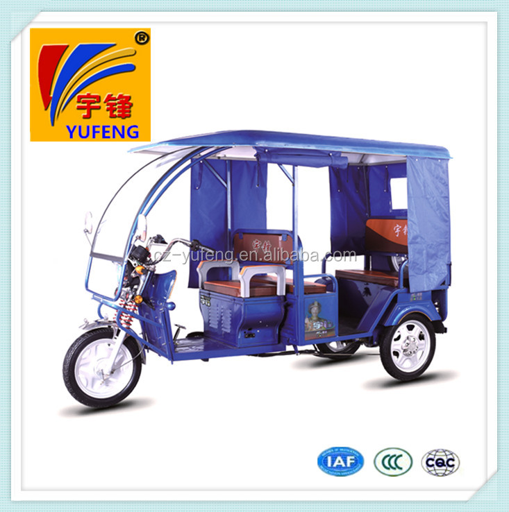 YUFENG electric rickshaw tricycle with roof for passenger