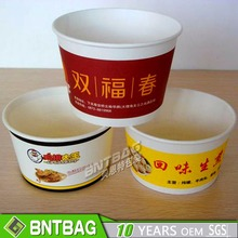cheap and good quality disposable paper snack cups disposable ice cream cups disposable with logo print