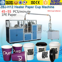ZBJ-H12 Best Used Disposable Paper Cup And Plate Making Machine