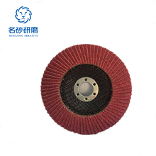 "4"" 100mm Angle Grinder Flap Sanding Disc Polishing Wheel 60-320 Grit Rotary Tool"