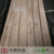 Promotion 0.52mm natural wood veneer sliced cut birch burl face veneer