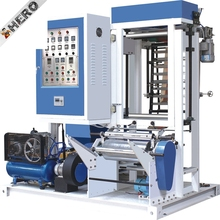 Common-extruding Agriculture Stretch Plastic Laminating Window Cutting Making Blown Die Film Blowing Machine