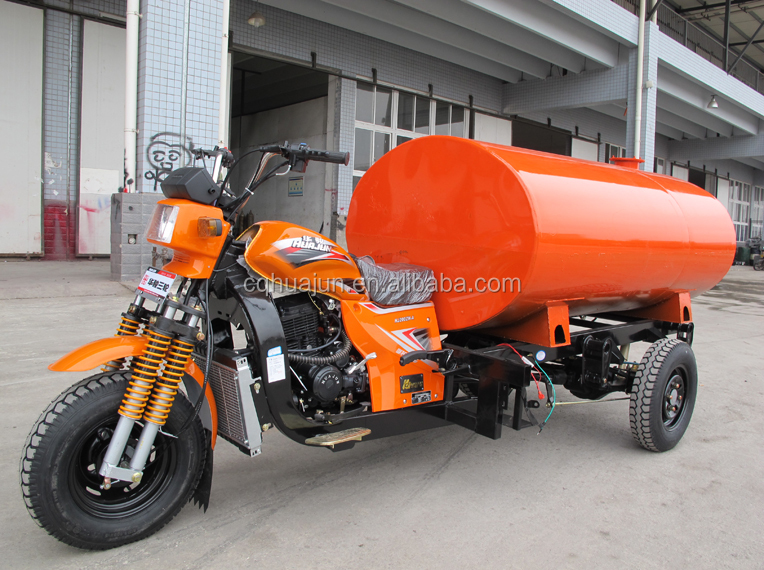 250cc water tank tricycle