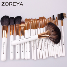 ZP22 White 22pcs Natural Hair Professional Makeup Brush Set