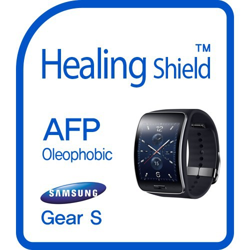 Gear S Screen protector clear type
