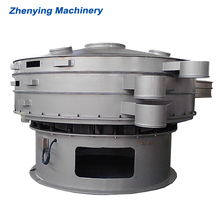 Quarry vibrating sieving machine used to screen stone