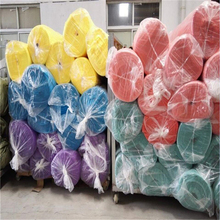 microfiber terry toweling fabric wholesale in rolls