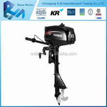 2015low fuel consumption hidea outboard motors