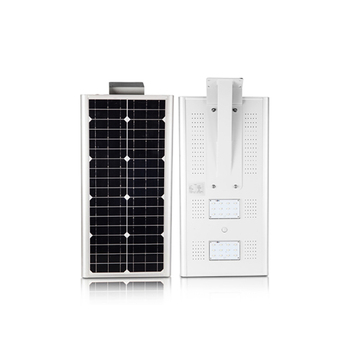 Factory Price 20watt All in One Solar Street light 18 AH LiFePO4 Battery for Sale