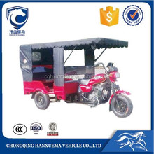 High quality rickshaw 6 passenger tricycle