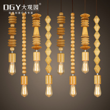 Yellow pendant lamps handmade wooden beaded chandeliers pendant lights