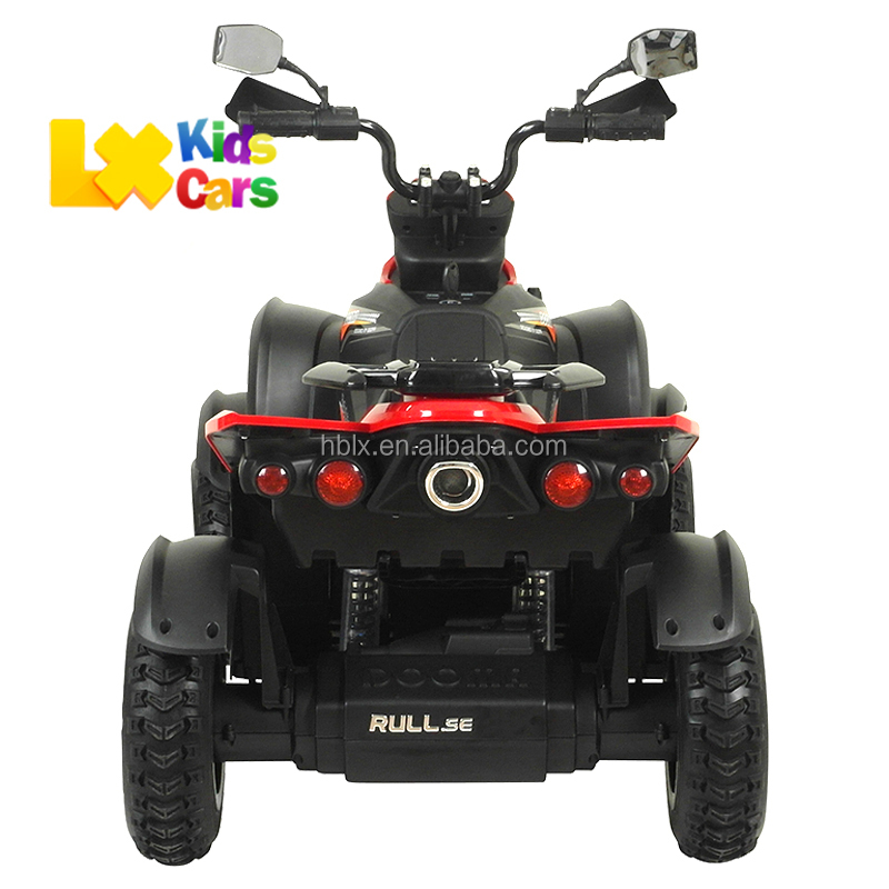 Cool kid ATV electric battery-powered electric ATV for kids