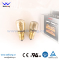 E14 G45 Lighting Bulb
