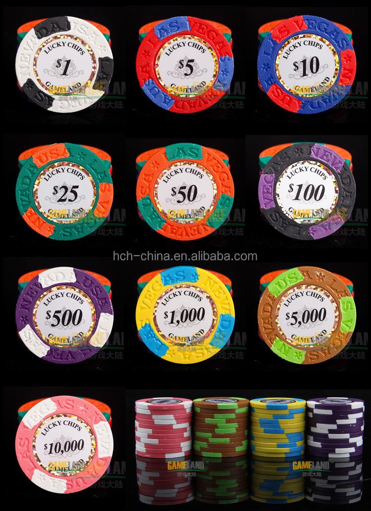 500 poker chips 14g