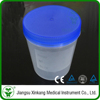 Cheap Price Disposable Medical Sputum Cup