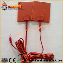 Water / Oil silicone Drum Heater, Best Choice for Heating Oil
