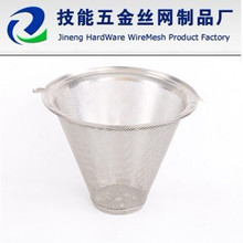 stainless steel wire mesh filter,shaped filter element ,basket filter