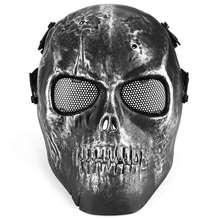 Outdoor CS Paintball BB Gun Skull Airsoft Half-covered Full Face Protecte Mask Shot Helmet