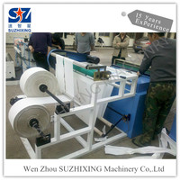 High Quality paper cutting machine cutting machine Fabric roll cutter machine