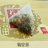Imperial chrysanthemum tea ju huang cha citrus fruits from philippines
