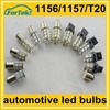 12 volt led auto light bulbs for car backup, brake, turing, warning lights 1156 1157 T20