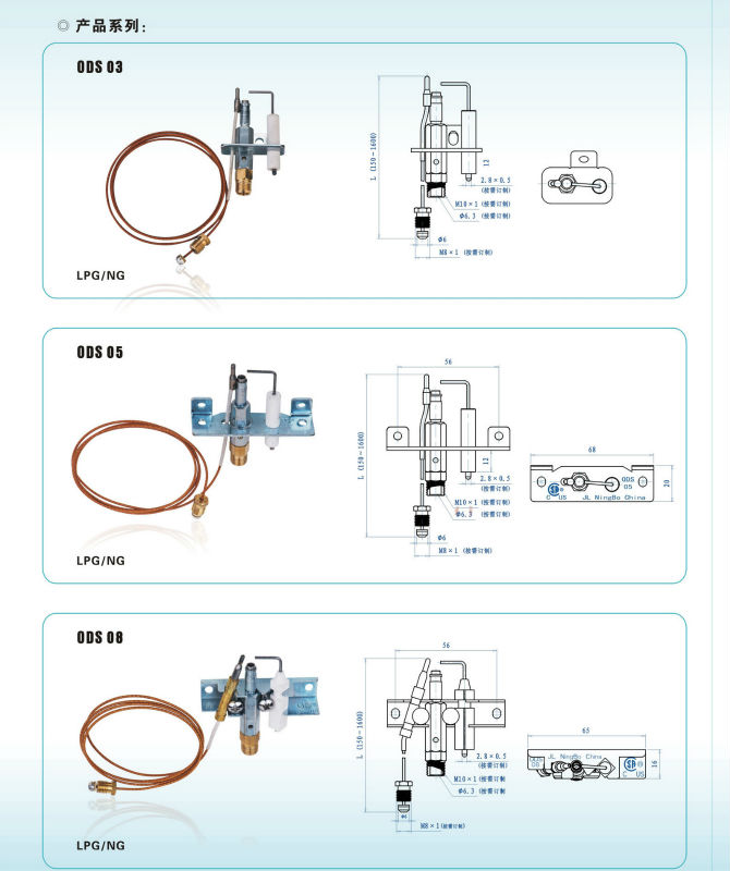 Gas Heater ODS