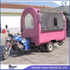 Shanghai JX-FR220i Mobile Motor Travel Food Cart Truck/3 Wheel Motorcycle Trailer