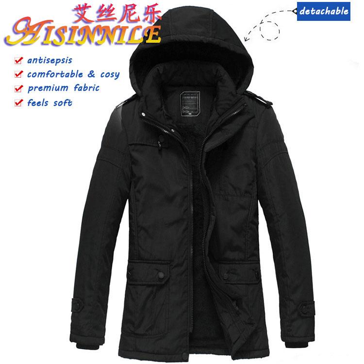 Куртка Пальто Мужское