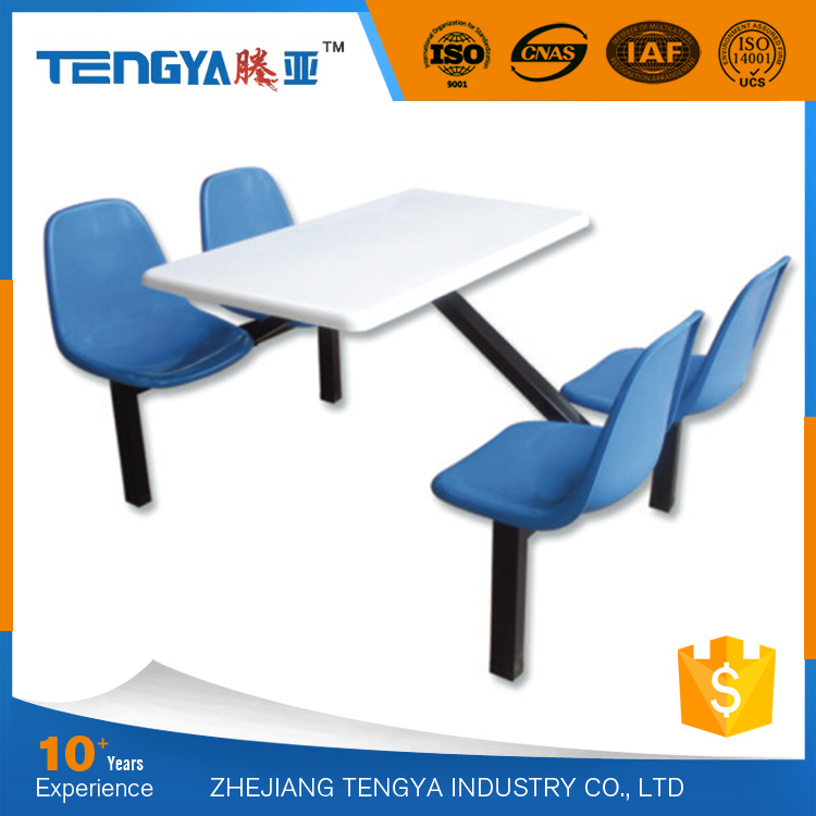 Tengya Fiberglass Top School Dining Tables and Chairs Canteen Furniture