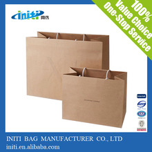 China Factory Cheap Promotional Recycled Brown Paper Lunch Bags