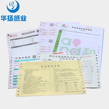 high quality Carbonless printing continuous form copy paper