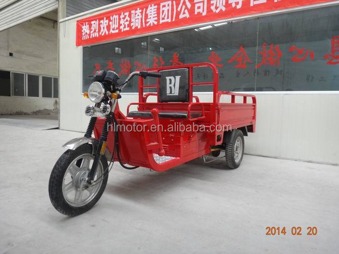2014 60v 1000W battery electric TRICYCLE three wheel motorcycle