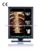 21-inch 2Mp 1600x1200 LED screen color monitor for siemens mri,CE