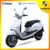 Cruise-ZNEN New Design 50CC GAS SCOOTER/ 125CC EFI SCOOTER EURO IV