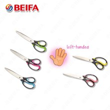 beifa vibrant colors professional household scissors