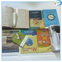 8GB PQ15 Quran read pen easy learning pen quran reader Urdu, French, Spanish, English, Arabic, Malay ,Russian, Uzbec