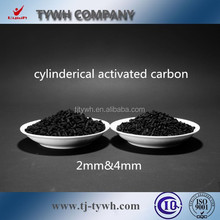 coal based exhaust gas treatment activated carbon AM 018