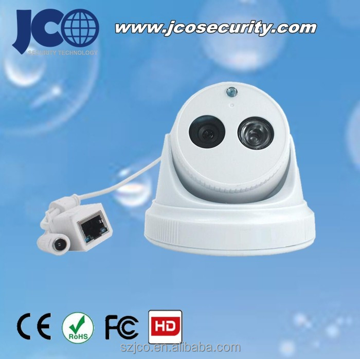 IR distance sensor long distance surveillance camera p2p ip icamera software