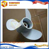 high quality marine parts controllable pitch propeller