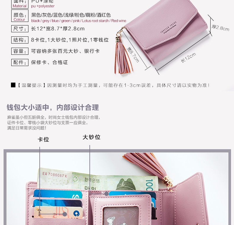 2017 Korea style Fashion Women Money Clip Wallet
