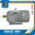 Water cooled ac induction sales tefc flameproof motor