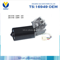 New Design Spare Parts High Performance Manufacturer electric motor reversing switch