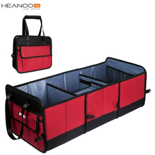 Extra Large Foldable Heavy car boot box storage organizer with 3 Compartments