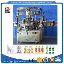 Rotary Type sticker self adhesive Positioning labeling machine for Any bottles