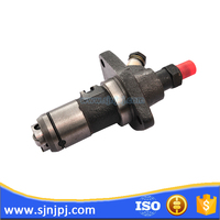 Diesel Fuel Injection Pump Plunger PS Element