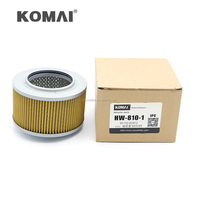 Industrial Price Hydraulic Suction Filter 860A-0513301 High Quality Strainer Oil Filter for Yuchai Engine