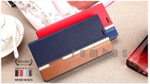 Leather Wallet Stand Case Mobile Phone Cover with Card Holder for Lenovo S750